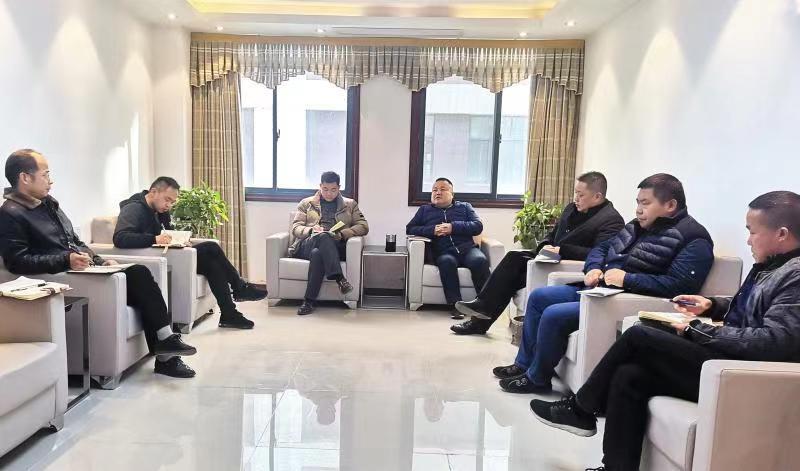 灵太三策召开2020年度工作会议