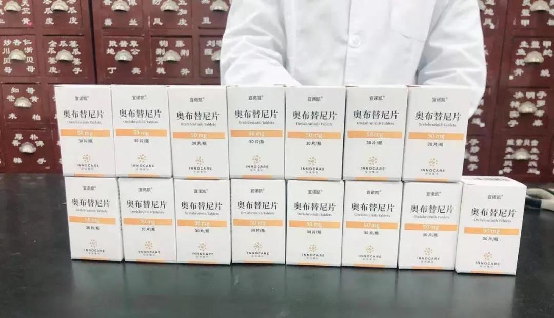 产品 | 诺诚健华BTK抑制剂宜诺凯®(奥布替尼片)全国首批处方落地