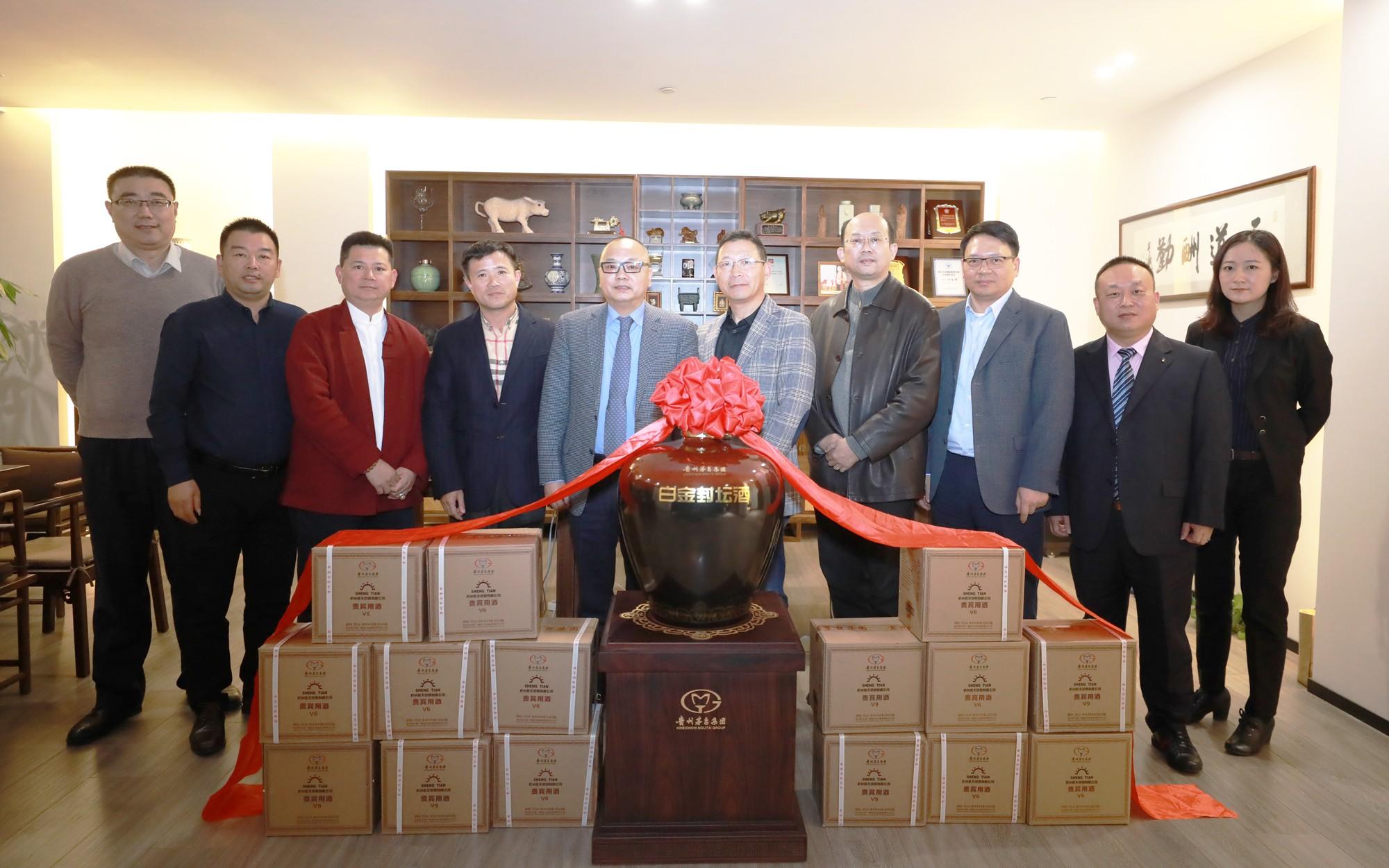優勢互補 合作共贏 | 白金酒公司參訪杭州勝天貿易有限公司
