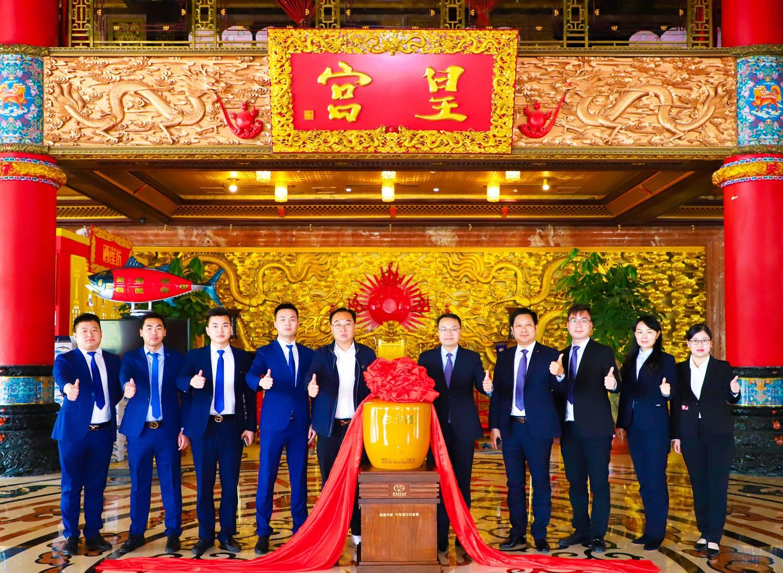 聚勢謀遠 和合共贏丨白金酒公司參訪鄭州皇宮大酒店