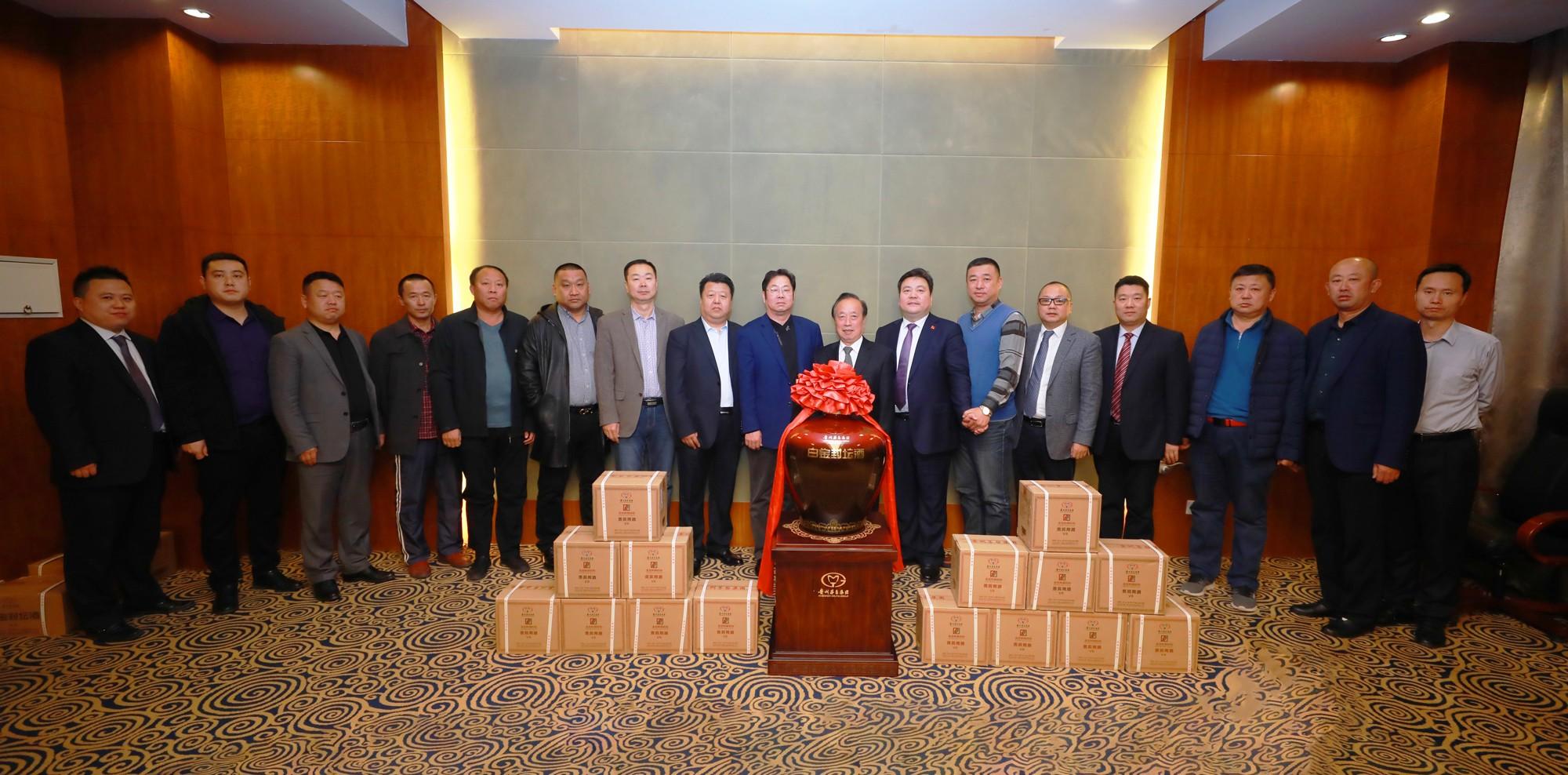 加強文化交流,推動跨界合作 白金酒公司參訪濱州金佰和鋼結構有限公司