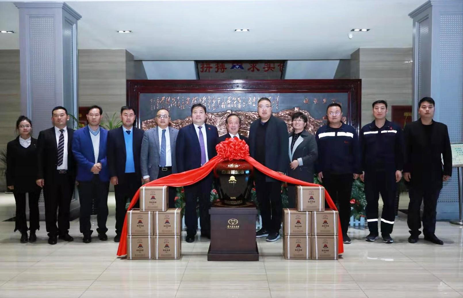 深化跨界合作 共促企業發展   白金酒公司參訪河南明泰鋁業
