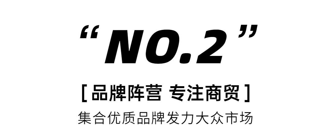 展期发布 | 5大要点解读2021第13届苏州家具展