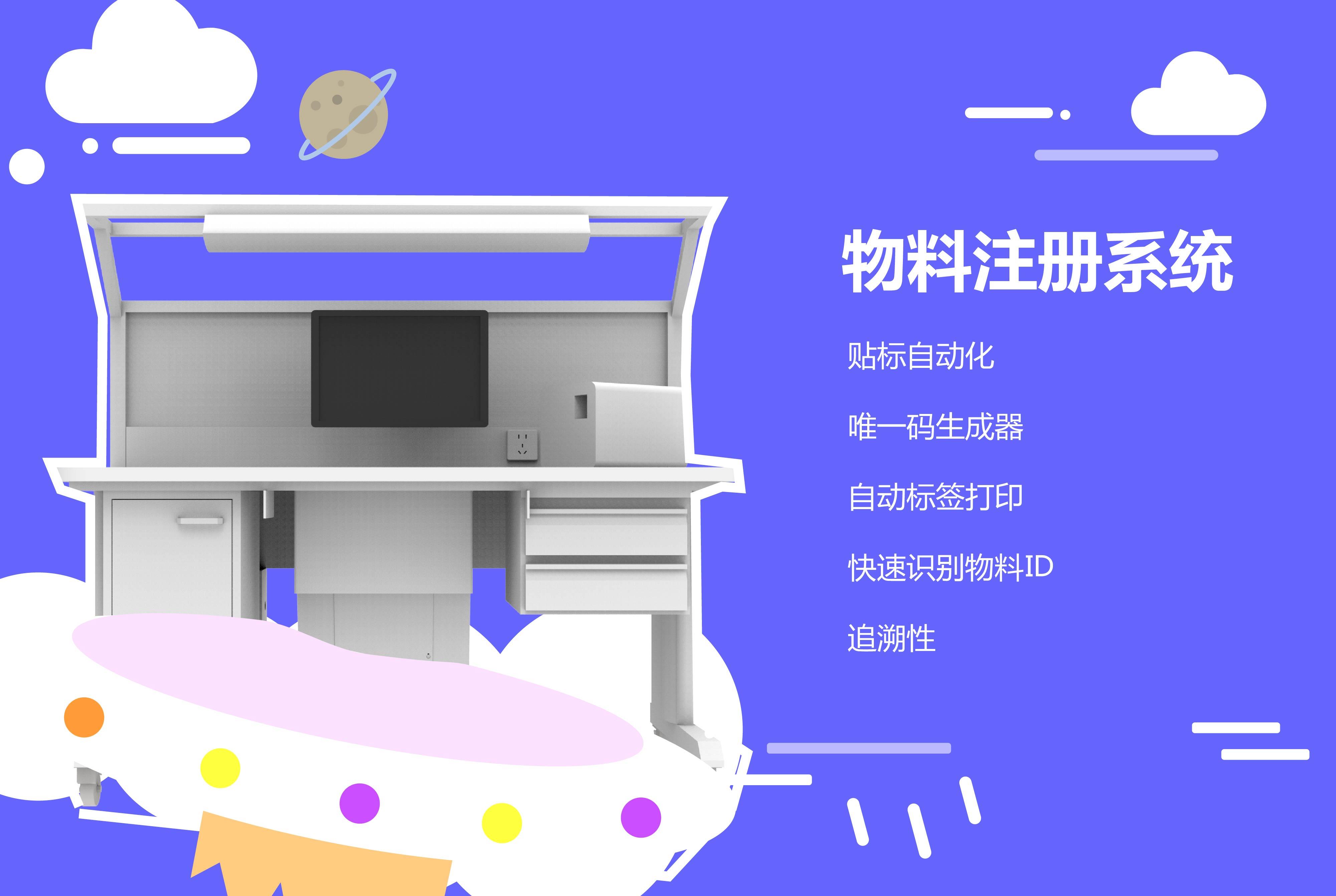 慕尼黑上海电子生产设备展,云料仓不缺席!