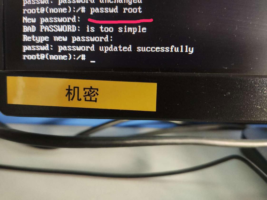 银河麒麟桌面操作系统忘记密码了如何找回?