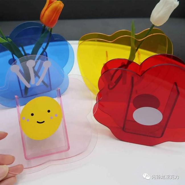 亚克力花瓶/花盒