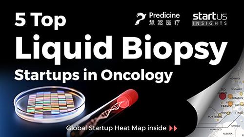 公司发展 | 慧渡医疗入选肿瘤液态活检创新公司全球前五强