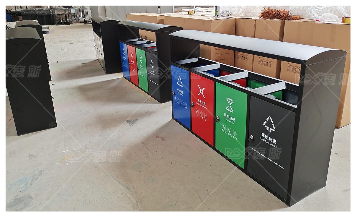 新国标分类垃圾箱