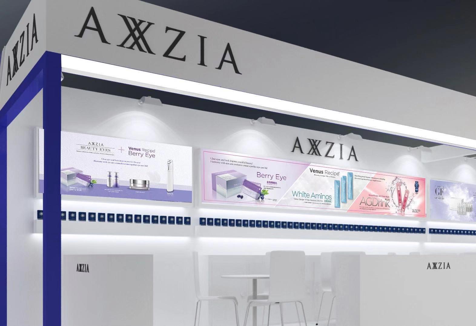 嗨美丽签约AXXZIA晓姿中国区运营商ANGEL INUS美匙日式科技美肤中心