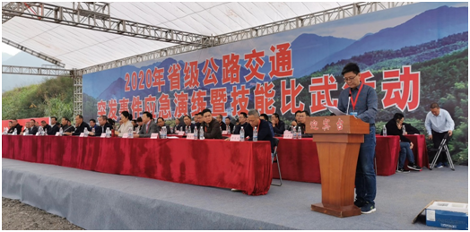China Harzone Participated in Zhejiang Highway Emergency Drill