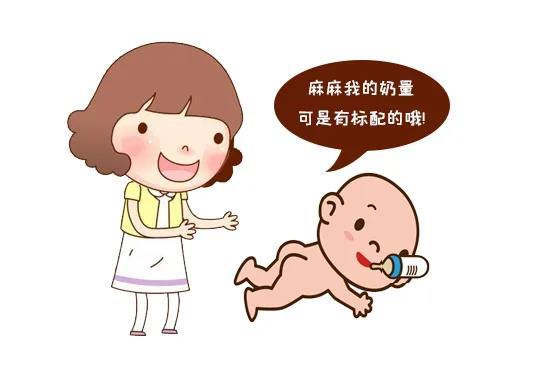 【羊奶粉喂养知识】初生宝宝每天的羊奶粉奶量标准是多少?
