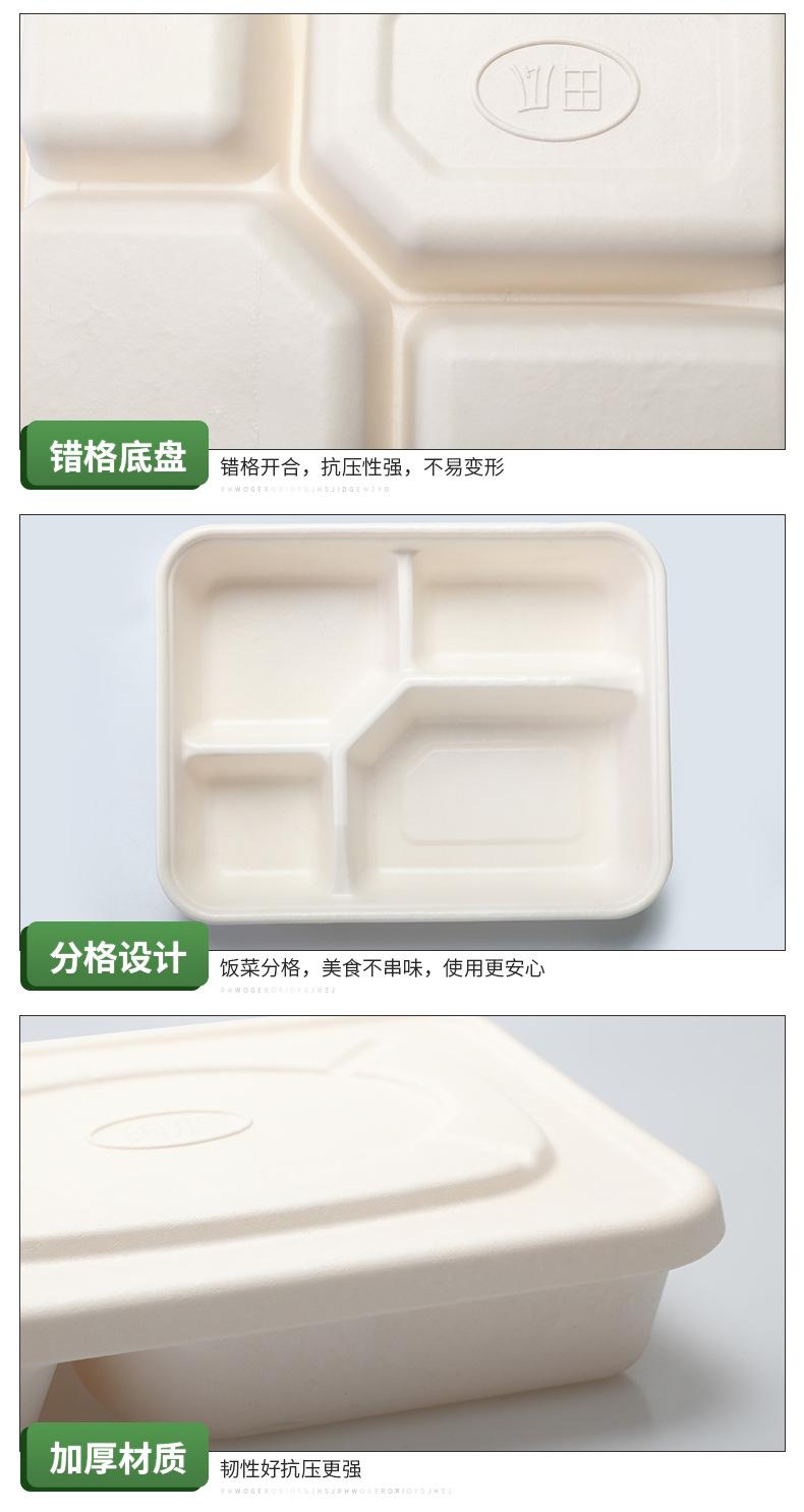 外賣打包盒餐盒