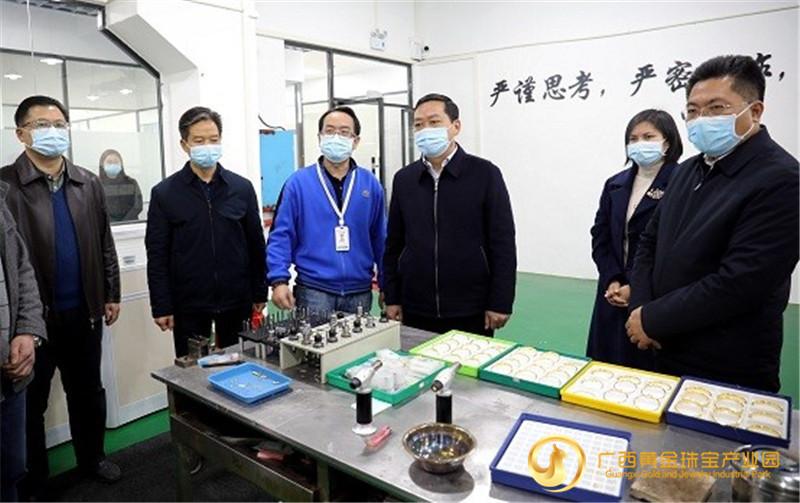 产业东融跨越谋新局,广西黄金珠宝产业园奋进新征程