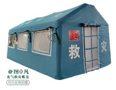 充气救灾帐篷