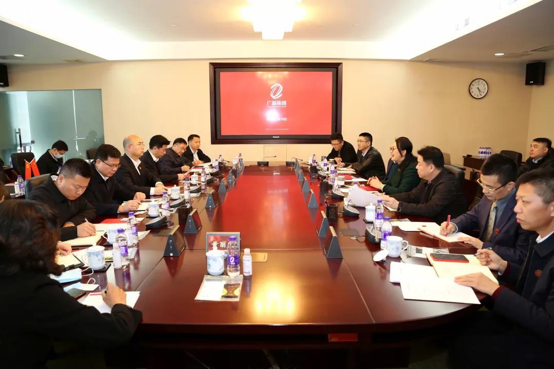 韶关市党政主要领导率队到访集团