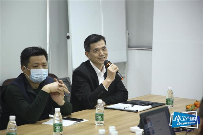 """金弘珠宝举办""""技术创新""""专题讲座"""