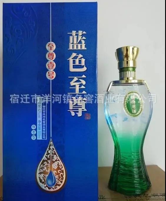 酒与酒的外观专利侵权纠纷
