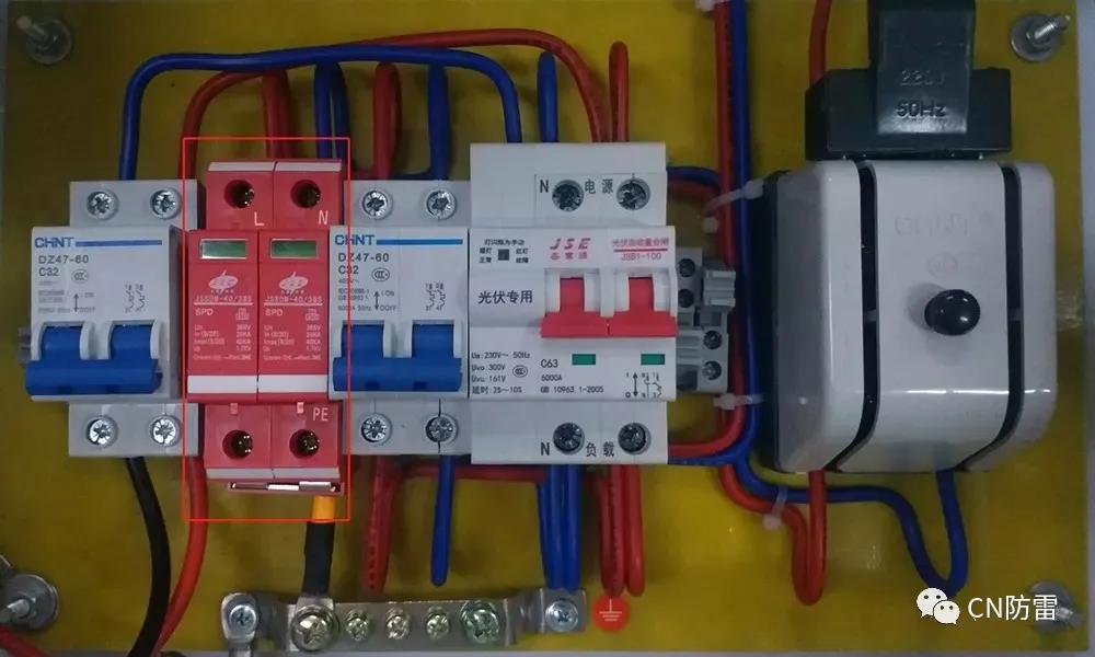光伏電站防雷 | 戶用光伏電站防雷系統設計