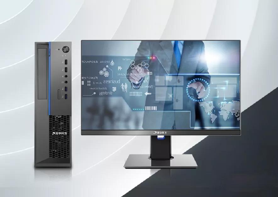 匠心独具 同方推出兆芯平台超越E500-ZX新品台式机