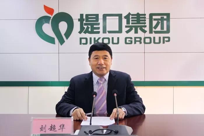 集团公司召开2021年第一次股东大会