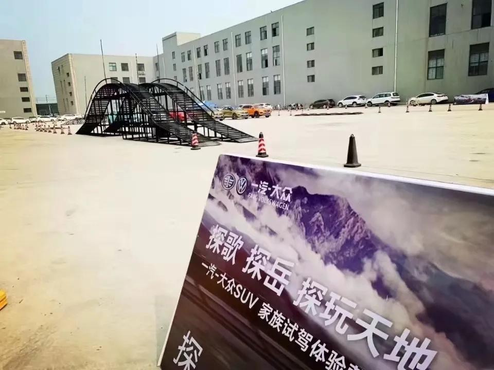 试驾场地新选择——大中原国际亚博体彩官网吉利远程FX全国试驾体验营郑州站火热来袭!
