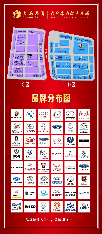 多家商用车品牌扎堆入驻大中原国际亚博体彩官网!江淮皮卡今日正式签约入驻!