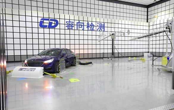 """""""SAC10""""十米法汽车整车EMC试验室"""