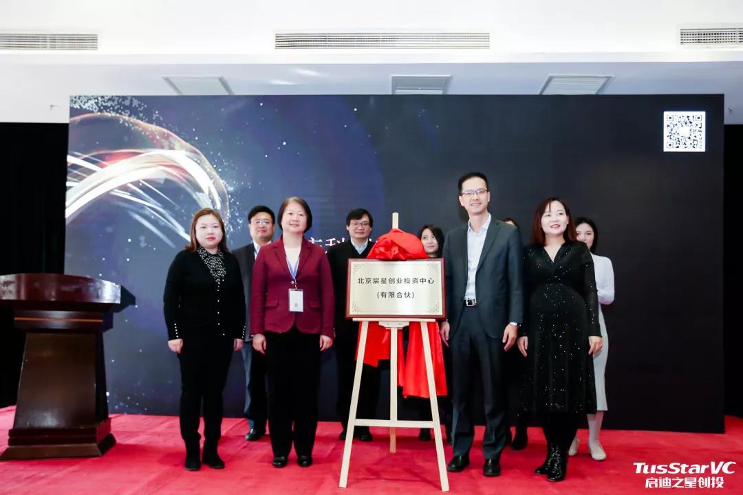 启迪之星培育212家企业,助力延庆冰雪体育产业发展