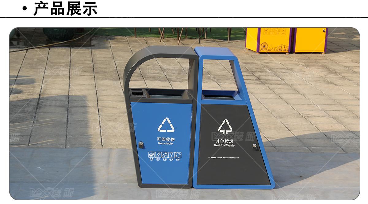 现代创意垃圾桶