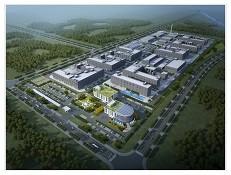 江苏星诺医药科技有限公司新沂原料药(API)工程中心和产业化生产基地项目