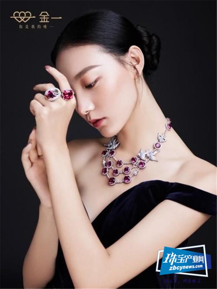金一文化打造新潮时尚的黄金珠宝 给予消费者新颖体验