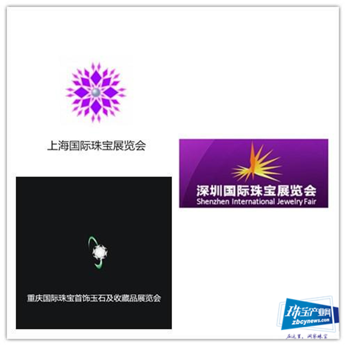 2021年将会在中国开展的珠宝展会,你会参加吗?