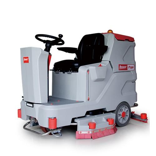 P150驾驶式洗地机