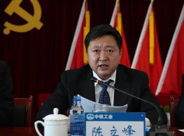 中铁工业党委召开党委(扩大)会议暨2021年党的建设工作会议