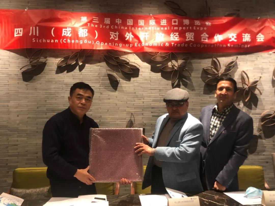 第三届中国国际进口博览会四川(成都)对外开放经贸合作交流会在沪圆满召开
