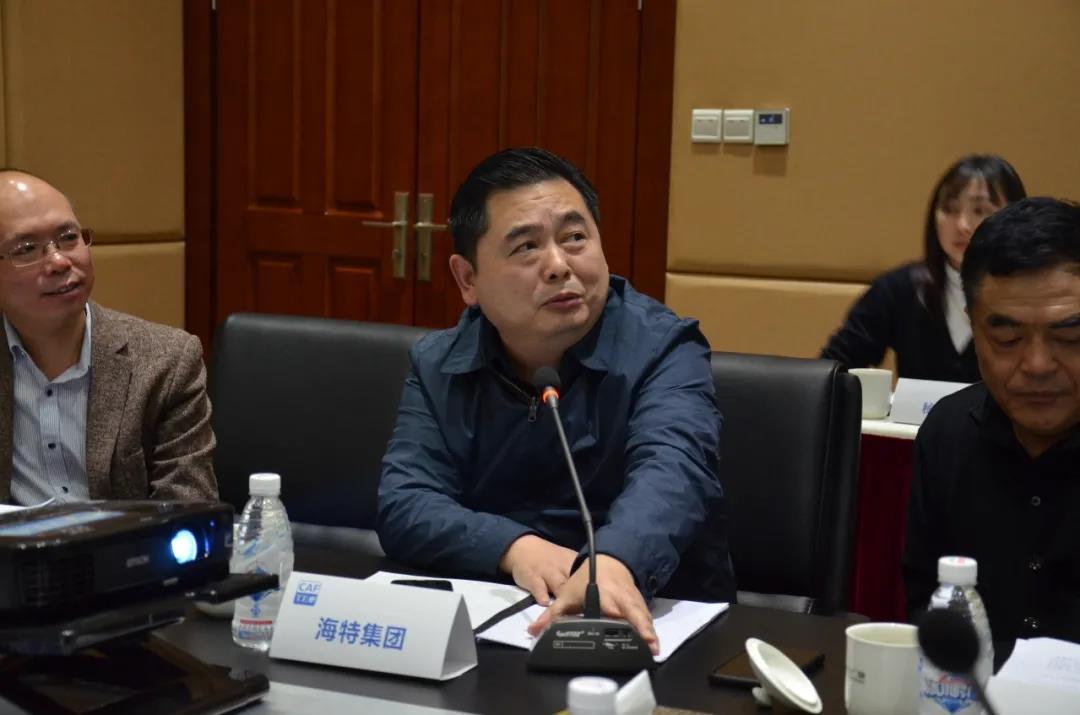 成都对外经贸促进会召开2020年度理事会大会