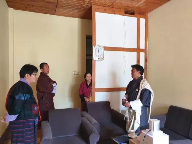 驻不丹办事处工作小札
