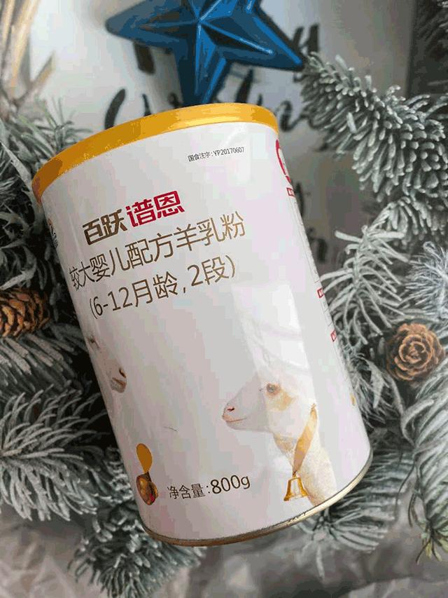 妈妈圈都在问的这种羊奶粉,好吸收易消化,年底了给娃安排上!