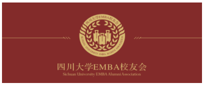 星慧集團總裁黃明良先生連任四川大學EMBA校友會會長