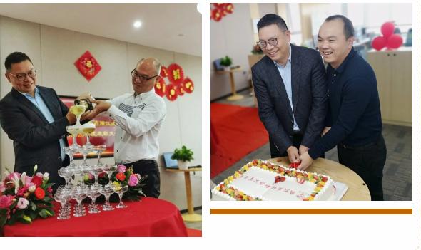 热烈庆祝新办公室启用仪式暨2020年度表彰大会圆满成功