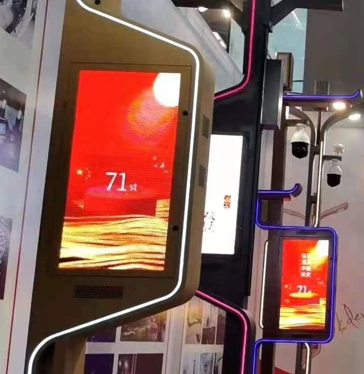 威海市怀翠楼公园LED智慧路灯专用P2.5标准箱体(奥马哈)