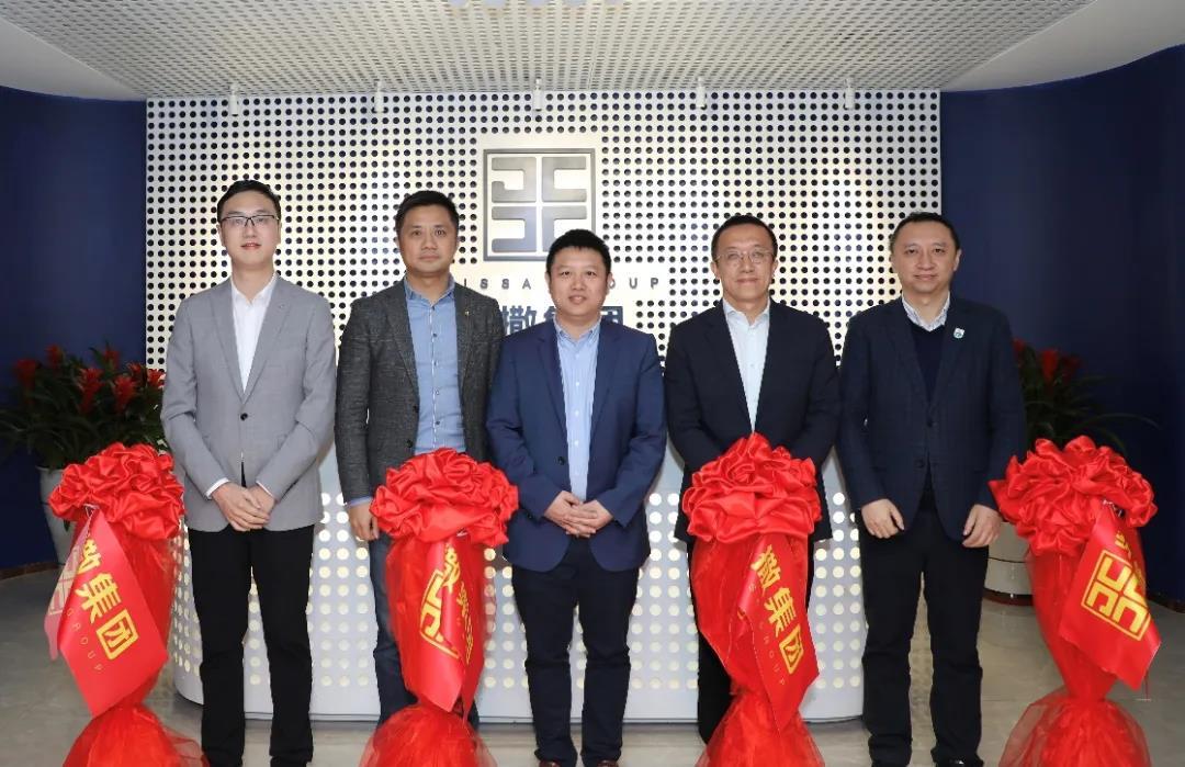 阿拉丁阳仁强出席凯撒集团海南总部开业仪式并见证海南旅文体产业投资基金签约