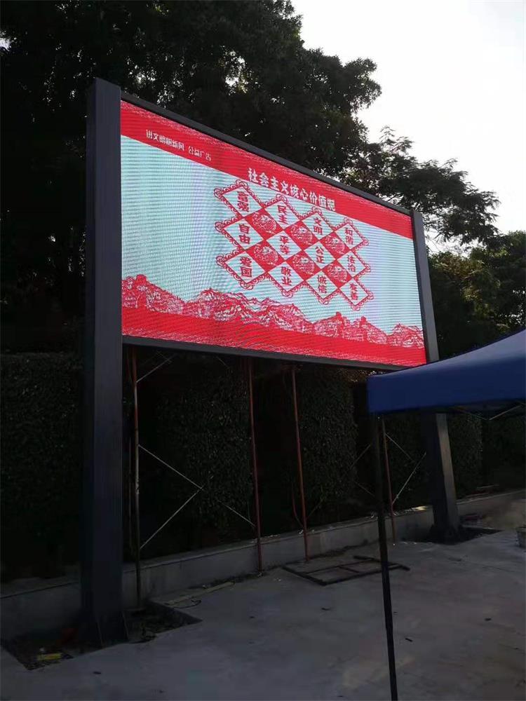 温州市鹿城区横渎河滨水公园LED高清显示屏专用P2.5标准箱体