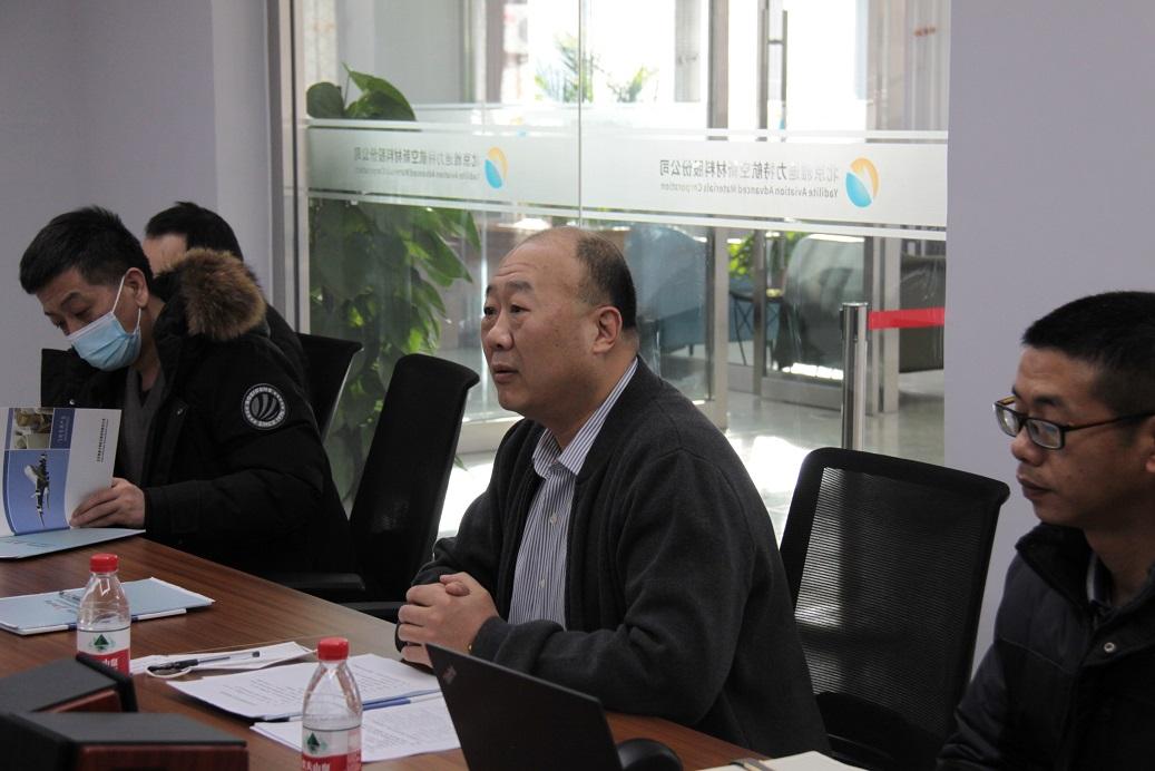 密云区政府莅临北京雅迪力特指导工作