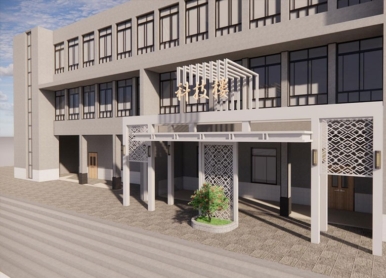 宣城第十三中学