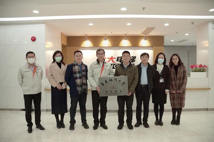 携手华东政法大学,2021永大校企合作开新篇!