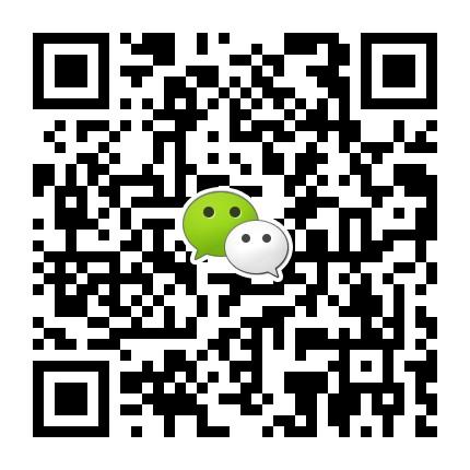 深圳市乐游假期信息咨询有限公司
