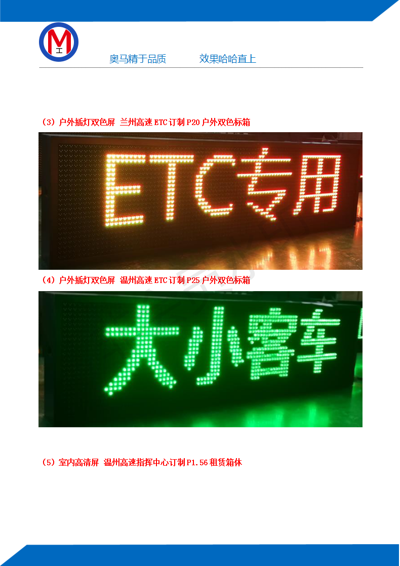广州市北京路步行街LED智慧路灯屏专用P2.94户外全彩标箱(奥马哈)