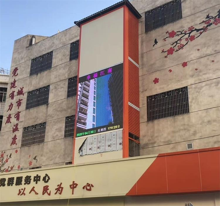 湛江国际会展中心LED智慧路灯专用P3.84户外全彩标箱(奥马哈)