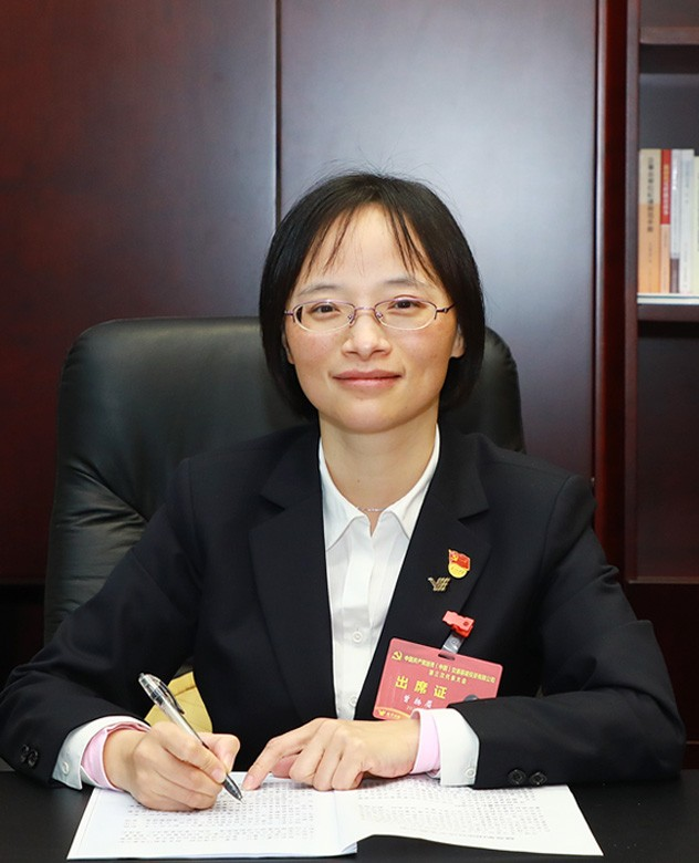 Zeng Yangmei (Party Committee member and Secretary of the Disciplinary Committee of Yuexiu Transport)